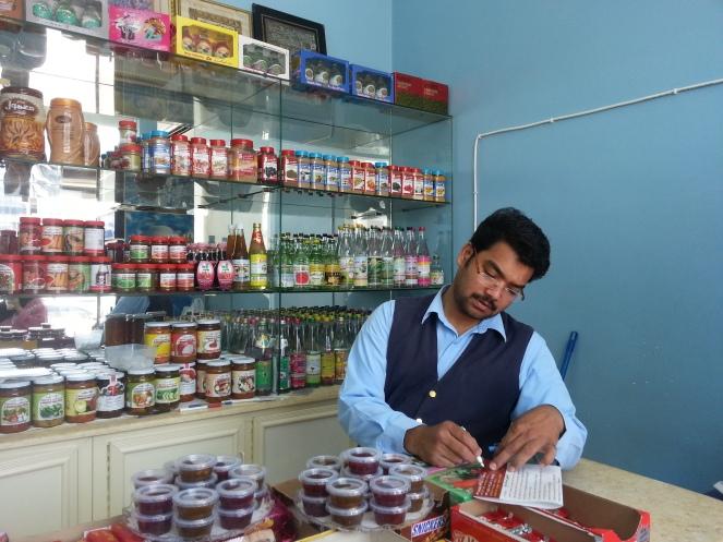 محل دانه البحرين
